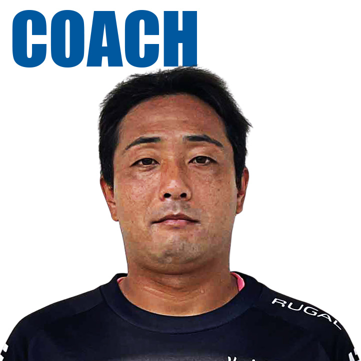 コーチ 中谷 勇太